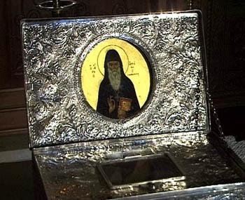 Ковчежец с мощами преподобного Арсения Каппадокийского