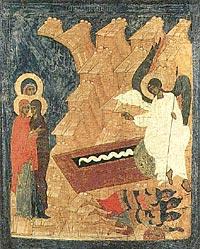Жены-мироносицы у гроба Господня. XVI в