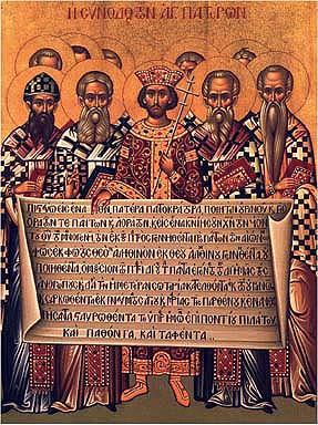 Отцы Первого вселенского собора с текстом Символа Веры
