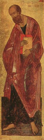 Святой Первоверховный Апостол Павел
